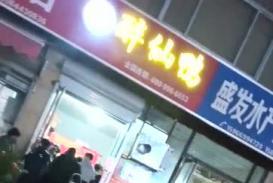 酱香鸭加盟店火爆场景
